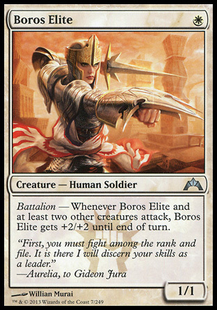 ELITE BOROS / BOROS ELITE (INTRUSION)