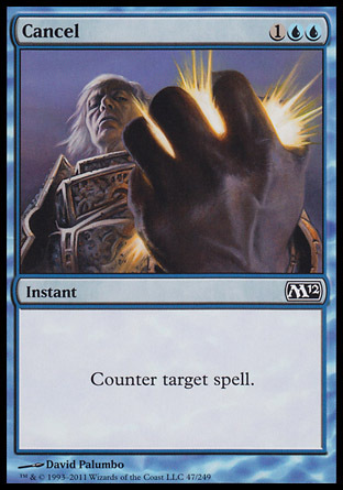 DESHACER / CANCEL (M12)