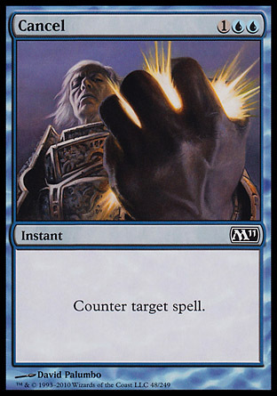 DESHACER / CANCEL (M11)