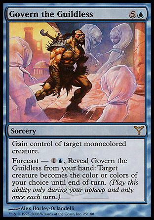 GOBERNAR A LOS SIN GREMIO / GOVERN THE GUILDLESS (DISCORDIA)