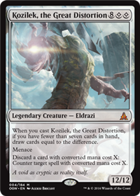 KOZILEK LA GRAN DISTORSION / THE GREAT DISTORTION (EL JURAMENTO DE LOS GUARDIANES)