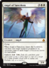 ANGEL DE LAS CONDENAS / ANGEL OF SANCTIONS (AMONKHET)