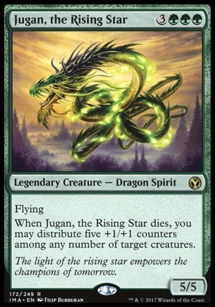 JUGAN LA ESTRELLA ASCENDENTE / JUGAN THE RISING STAR (ICONIC MASTERS)
