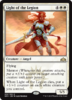 LUZ DE LA LEGION / LIGHT OF THE LEGION (GREMIOS DE RAVNICA)