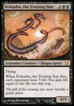 KOKUSHO LA ESTRELLA DEL ATARDECER / THE EVENING STAR (MODERN MASTERS)