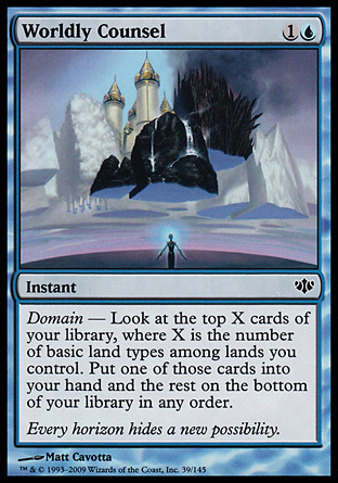 CONSEJO MUNDANO / WORDLY COUNSEL (CONFLUX)