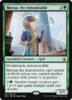 RHONAS EL INDOMITO / RHONAS THE INDOMITABLE (AMONKHET)