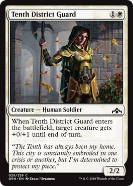 GUARDA DEL DISTRITO DECIMO / TENTH DISTRICT GUARD (GREMIOS DE RAVNICA)