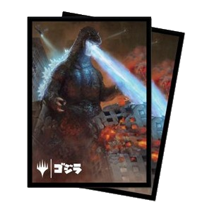 PAQUETE DE FUNDAS ULTRAPRO IKORIA - GODZILLA KING OF THE MONSTERS (100 FUNDAS)