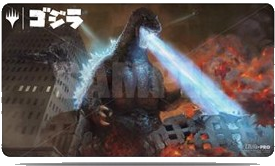 TAPETE ULTRAPRO IKORIA - GODZILLA, KING OF THE MONSTERS (60X40 cm)